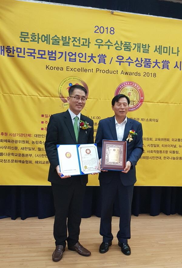 언론홍보대행사 나비미디어, 국회교육위원장상 '우수상품 대상' 수상