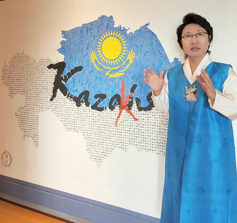 세계평화작가 한한국 석좌교수, 세종대왕 즉위 600주년 맞아 한글과 평화를 융합...'한글세계평화지도' 국제적인 주목