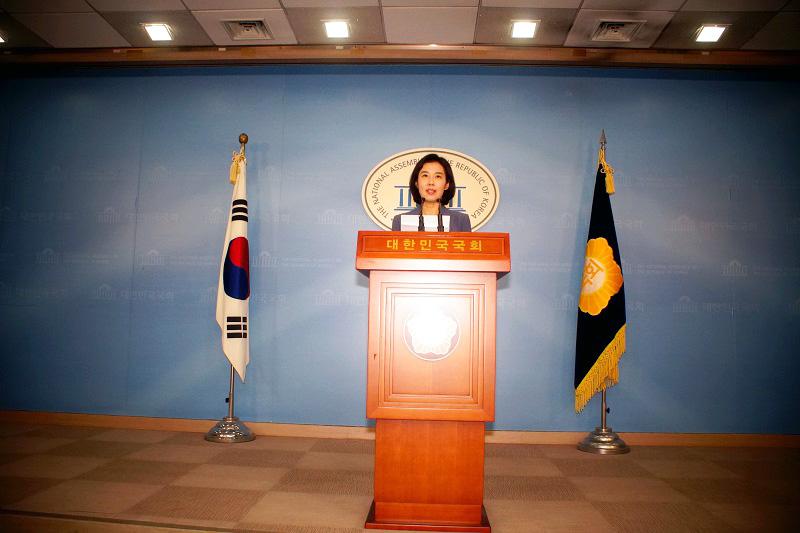 더불어민주당 박경미 원내대변인 '기무사 계엄문건' 개최의 여야합의를 환영한다