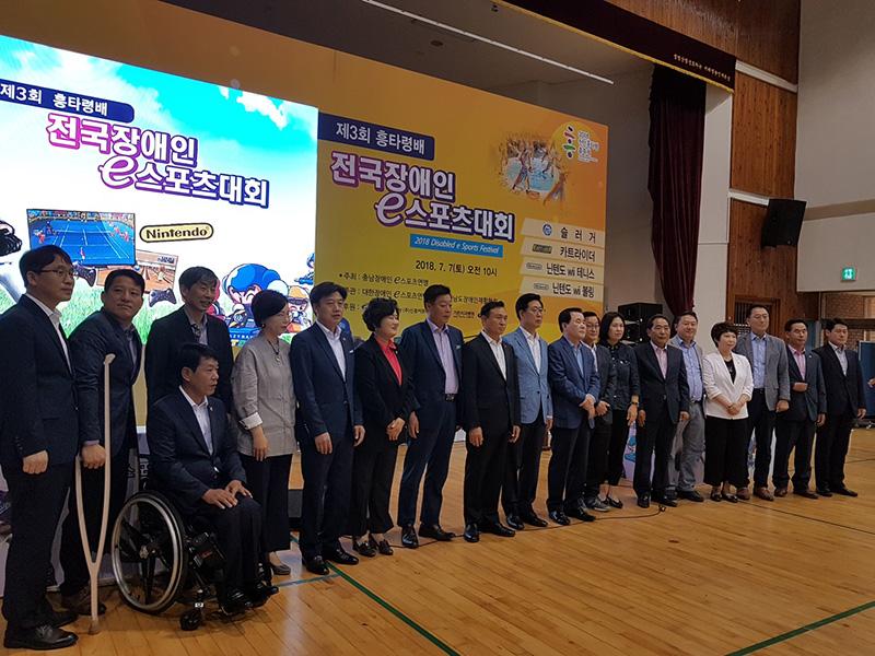 '흥타령배 전국장애인 e스포츠대회' 성황리 개최