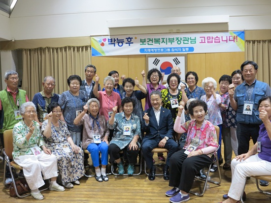 박능후 장관, 충북 옥천군 치매안심센터 현장방문