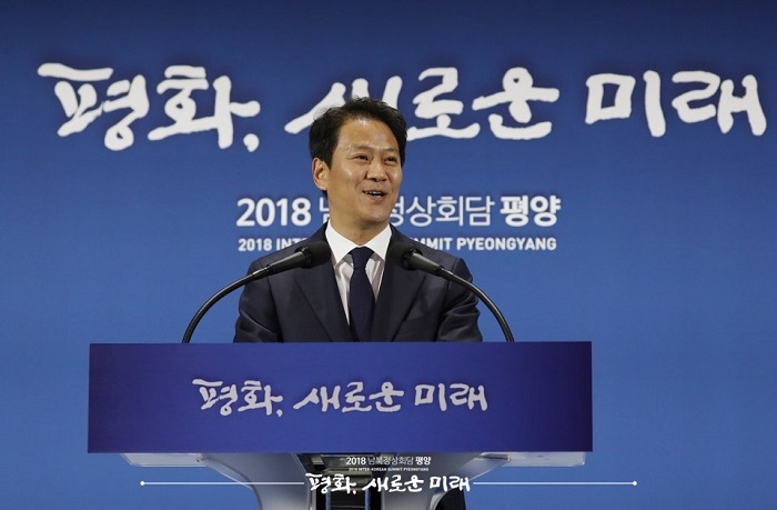 2018 평양 남북정상회담 공식 일정 관련 임종석 준비위원장 브리핑