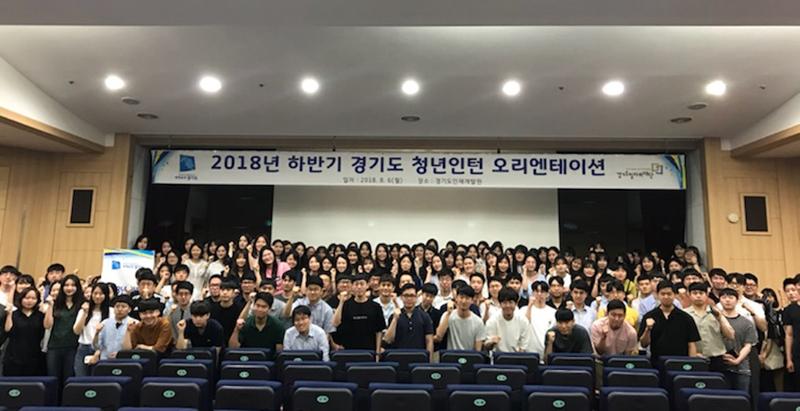 청년인턴 194명 업무수행 Start, 6일 오리엔테이션 개최
