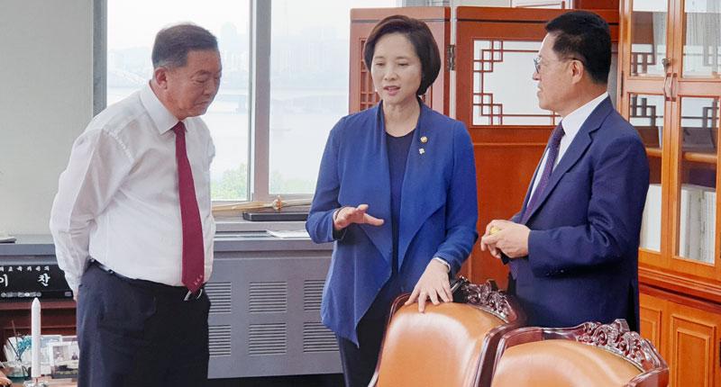 정운천 의원, 유은혜 부총리에 상산고 자사고 지정 취소 부동의 당부