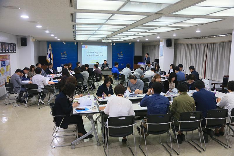 고양시 덕양구, '덕양균형발전을 위한 효율 행정 TF팀 회의' 개최