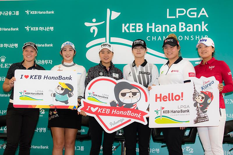 LPGA KEB 하나은행 챔피언십 공식 기자회견