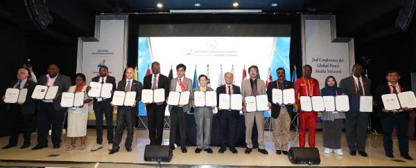 제2회 세계평화언론네트워크 콘퍼런스, 30개국 100여 명 언론인들 참여…평화 실현 위한 언론인 사명 강조