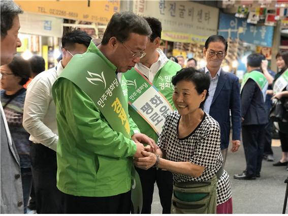 유성엽 의원, 추석맞아 전통시장 방문 민생탐방