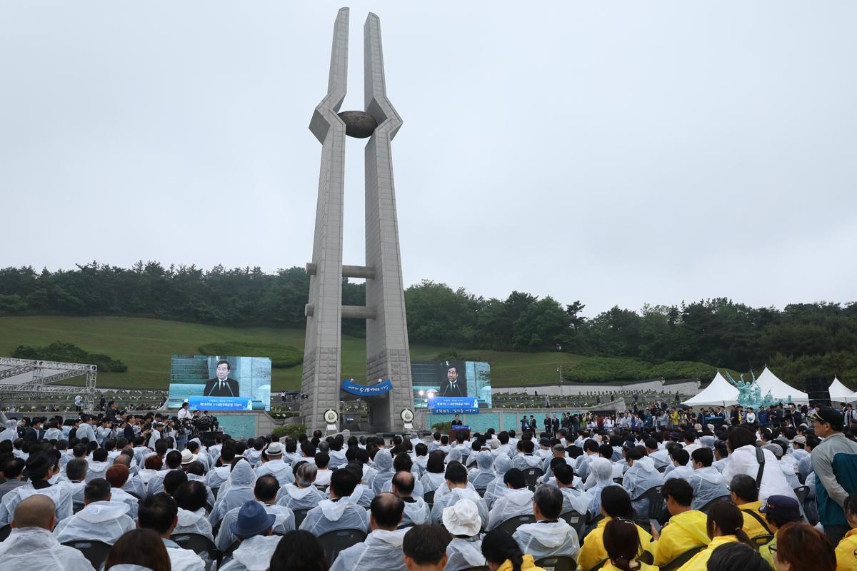 [SNS포토] 5.18 광주민주화운동 기념식