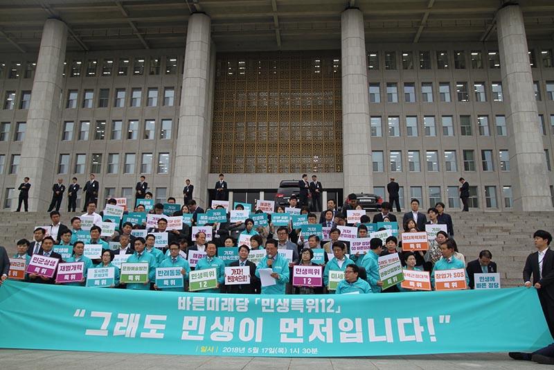"""정운천 총괄 위원장, """"그래도 민생이 먼저입니다!"""""""