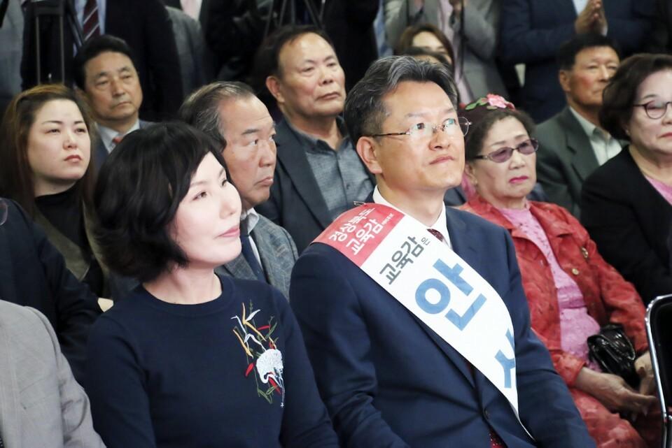 """안상섭 경북교육감 예비후보... """"젊은 보수, 젊은 교육"""" 새로운 미래교육 선언"""