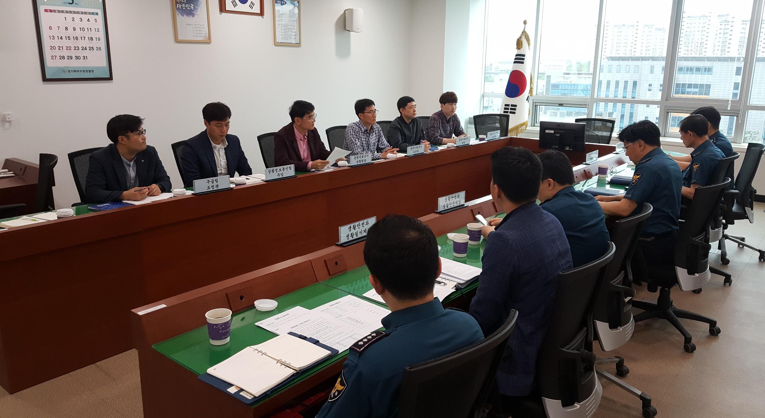 북부소방·북부경찰, 구급대원 폭행근절 위한 공동대응 맞손