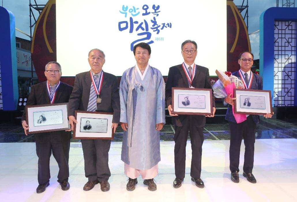 김영준 전 경기대 교수, '2018 부안군민대상 체육부분 대상' 수상