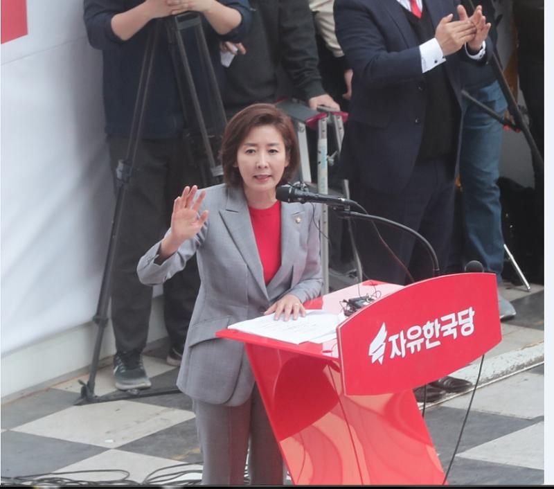 """""""자유한국당 장외집회"""""""