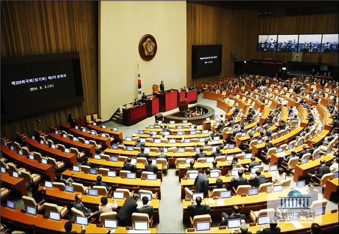국회도서관,'국회기록과 입법으로 본 대입제도의 변천' 관련 국회기록물 공개