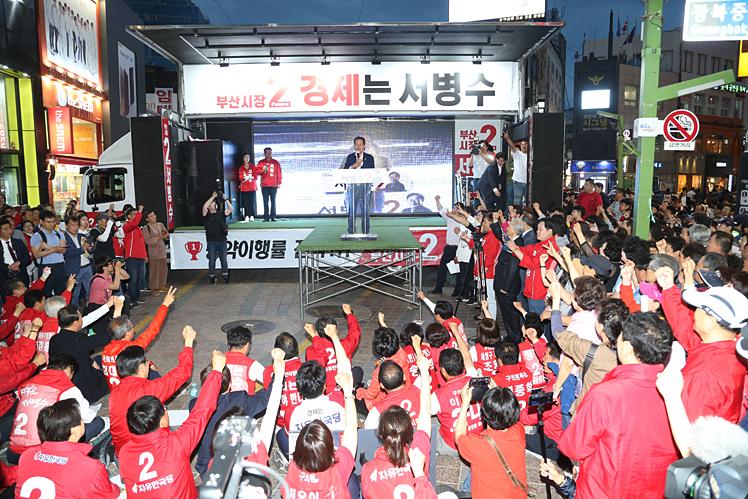 자유한국당, '가자! 부산지키러' 총력 유세