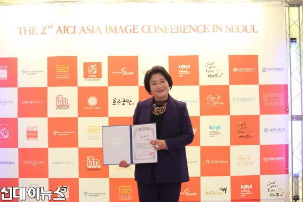 이은주 비씨칸 사장, AICI 제 2회 아시아 이미지 컨퍼런스, 국제대회에서 국회 표창장 受賞