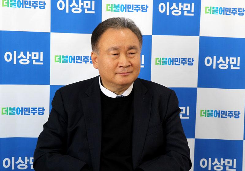 """이상민 의원, """"분권형대통령제 개헌 추진, 국무총리 도전하겠다 """""""