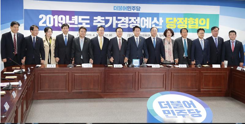 """""""더불어민주당 제132차 정책조정회의"""" 최고위원회의"""""""