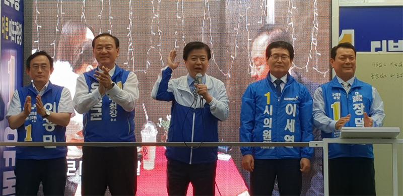 """노웅래 의원,""""투표하면 문재인 정부 성공기반"""""""