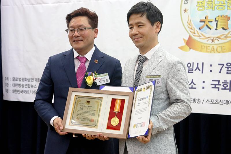 국제공인 CFP 권명준 강릉농협 포남지점장 '지역사회발전공헌' 대상 수상