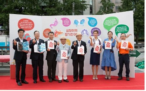 서울시, 장기기증인식 확산위해 '찾아가는 생명나눔 교육'