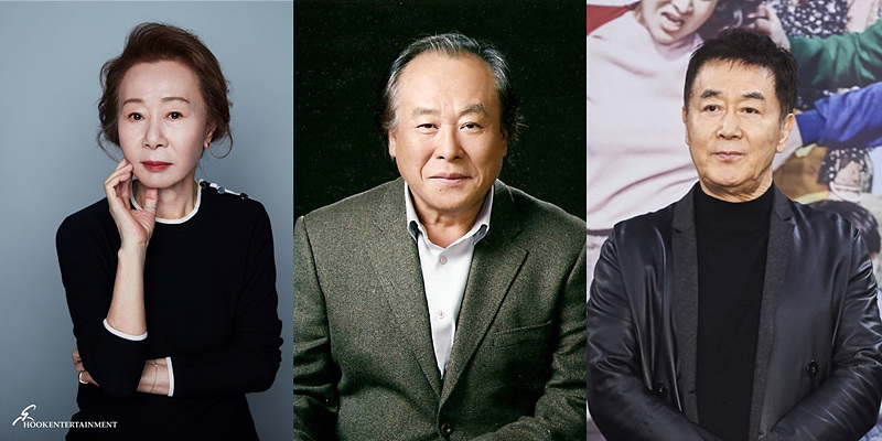 [드라마소식] MBC 새 주말특별기획 '두 번은 없다', 윤여정에 이어 주현-한진희 출연 확정!