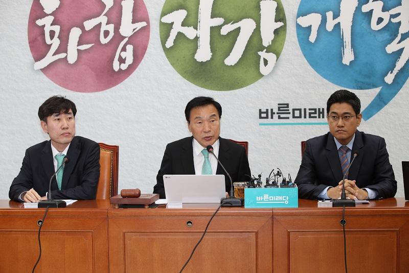"""""""바른미래당 임시 최고위원회"""""""