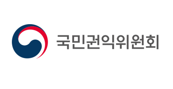 권익위, '초등학교 입학전형료 합리적 개선' 방안 권고