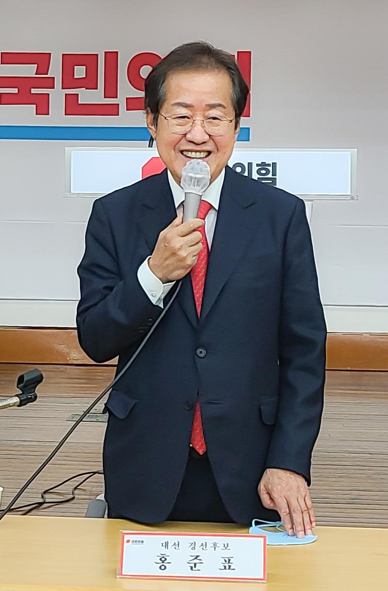 """""""홍준표 후보, 국민의힘 경기남부지역 당원 방문"""""""
