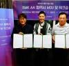 BMK AA, 세계 최초 '뷰티국제자격증' 국내 선보여…