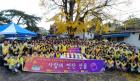정릉3동에 배달된 온정…신천지 자원봉사단 사랑의 연탄 선물