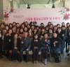 이천새일센터 디딤돌활동보고대회 및 수료식 개최