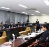 여주시, 기업인협의회 간담회 개최