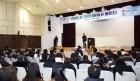 이항진 시장, 생태관광자원의 보고인 여주시의 미래 강조