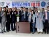 탐정중앙회, 8월 5일 '탐정의 날' 선포하다