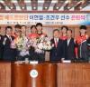 밀양시청 배드,민턴팀 이현일, 조건우 선수 은퇴