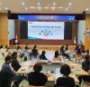 창원시 '혁신의 눈' 시동 … 혁신 네트워크 2020년 첫 회의