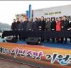 허성무 시장, 시민과 '2020 대도약, 대혁신 해맞이' 행사