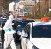 [코로나19] 김해시자원봉사센터, 대중교통 방역 강화