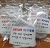 부산 용호3동 주민자치위원, 산외면에 면마스크 500장 기부