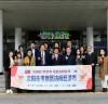 거제시.우호협력도시 중국 심양시 여행관계자 초청 팸투어 개최