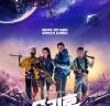 [영화소식] 『승리호』, 용산역에 우주정거장이 생겼다!? '드라이브인 언택트 체험존'.