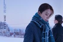 [영화소식] 『윤희에게』, '제40회 한국영화평론가협회상', 감독상/각본상/음악상 수상.