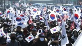 박근혜 탄핵 1년