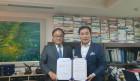 박영택 티밥 대표 ,서울경제연합과 블록체인 발전 파트너쉽 체결