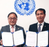 결재플랫폼 프로젝트, 멀티 블록체인 티밥 , 유엔 국제평화재단과 파트너쉽 가져