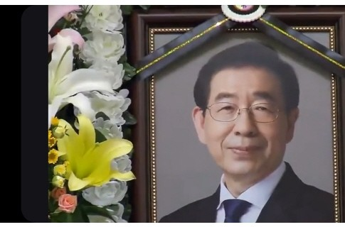 한국판 뉴딜 종합계획, 대한민국 대전환의 시작