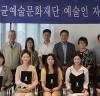 [문화소식] 『신영균예술문화재단』, 2020년 상반기 예술인자녀 10명 장학금 1,750만 원 지원