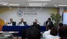 HWPL 영등포 종교연합사무실 '6월 종교인 대화의 광장' 진행
